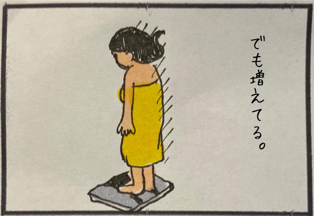 f:id:kitano-stop:20200917223149j:image