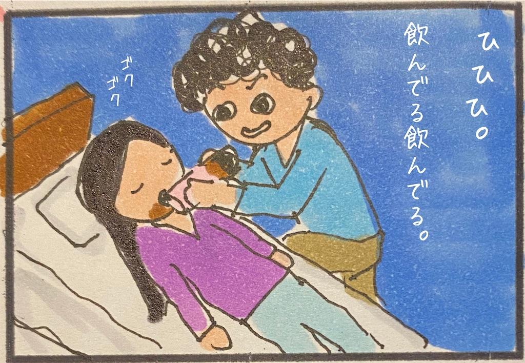 f:id:kitano-stop:20200917232123j:image
