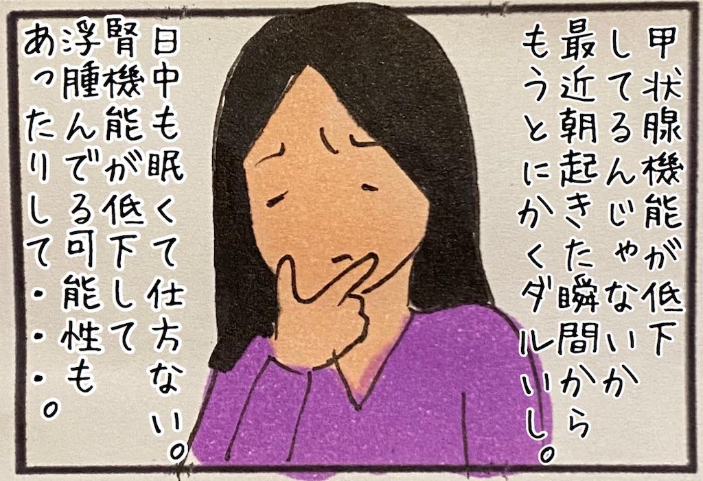 f:id:kitano-stop:20200917235856j:image