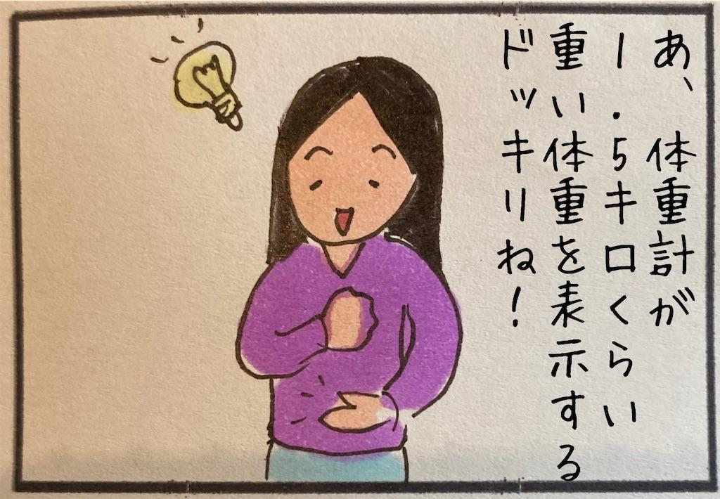 f:id:kitano-stop:20200918094909j:image