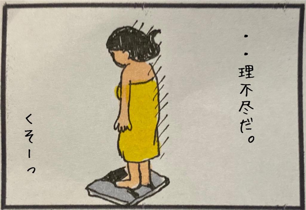 f:id:kitano-stop:20200918140529j:image