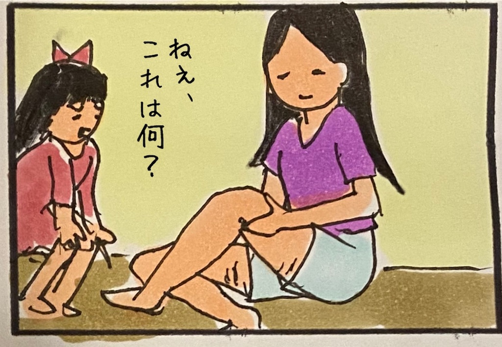 f:id:kitano-stop:20200924172758j:image