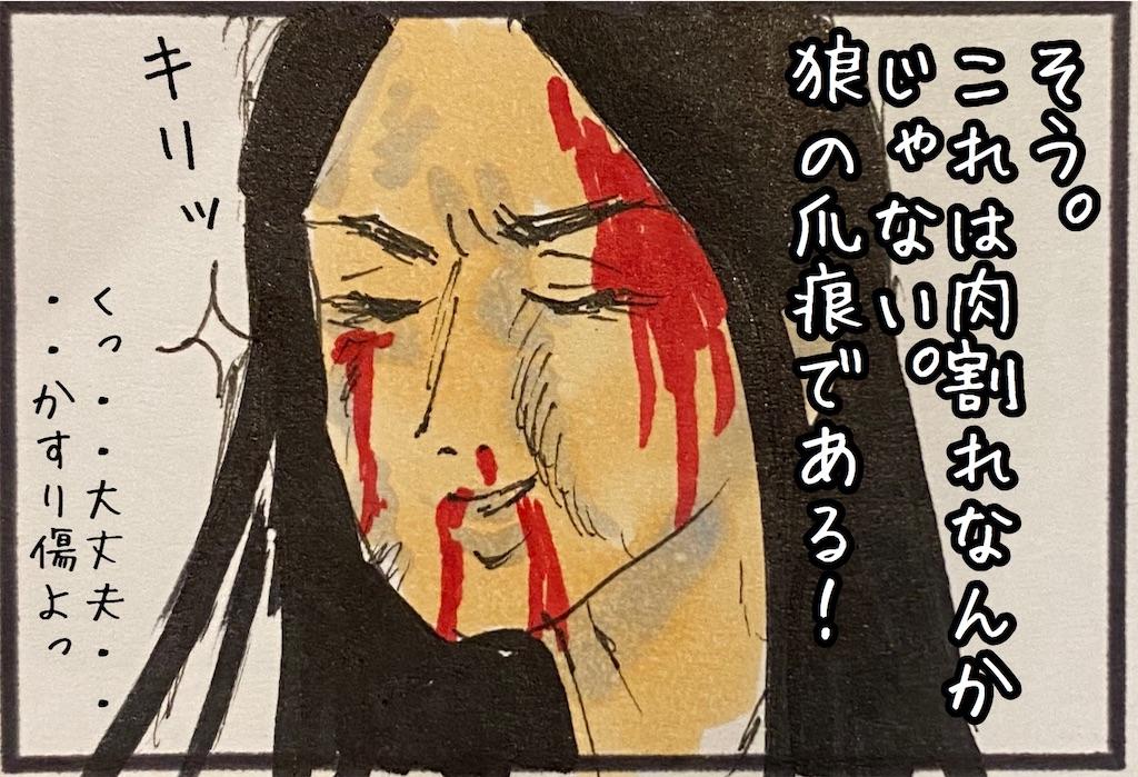 f:id:kitano-stop:20200925142728j:image