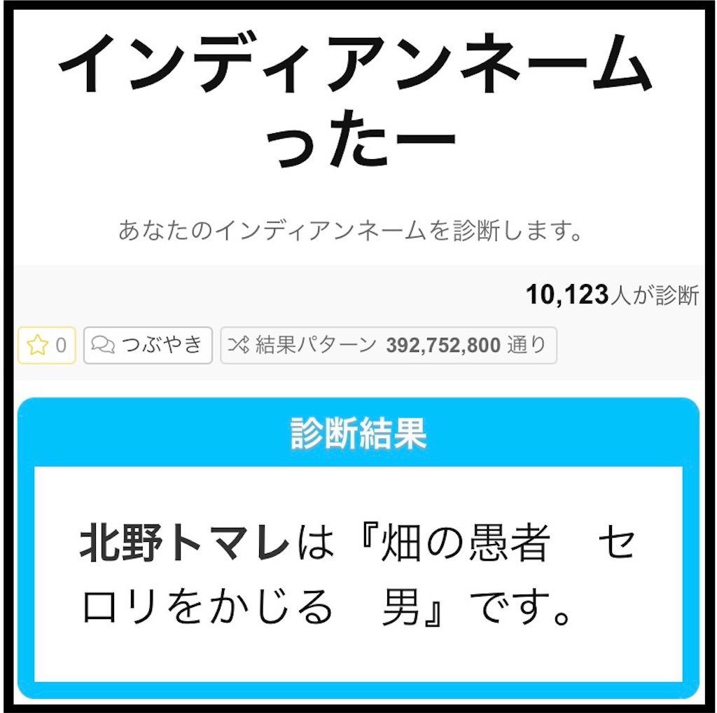 f:id:kitano-stop:20200925143636j:image