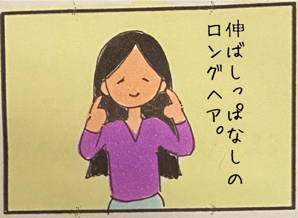 f:id:kitano-stop:20200930182454j:image