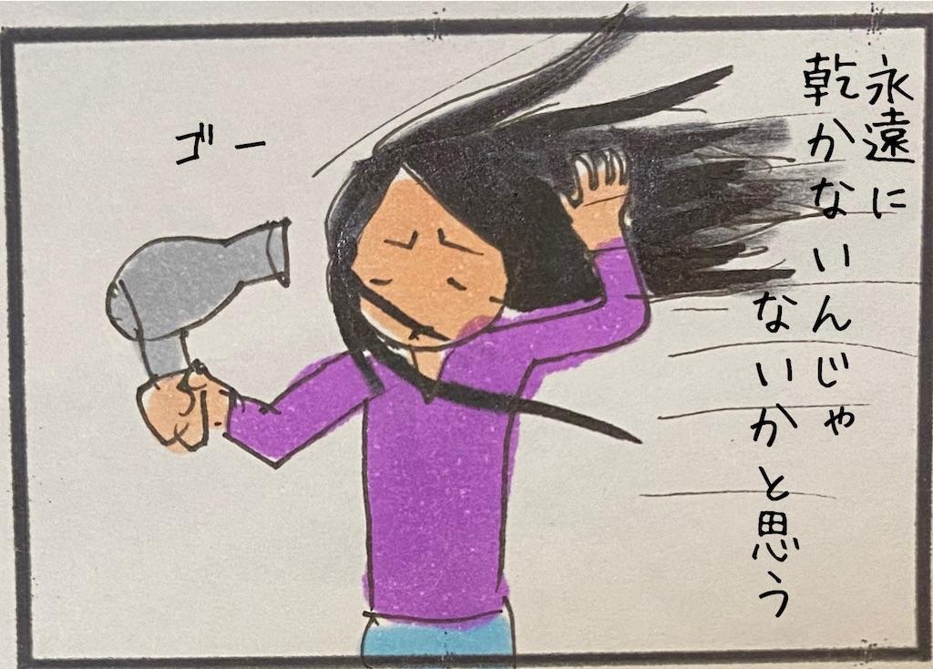 f:id:kitano-stop:20201001160127j:image