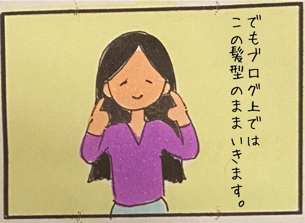 f:id:kitano-stop:20201002081121j:image