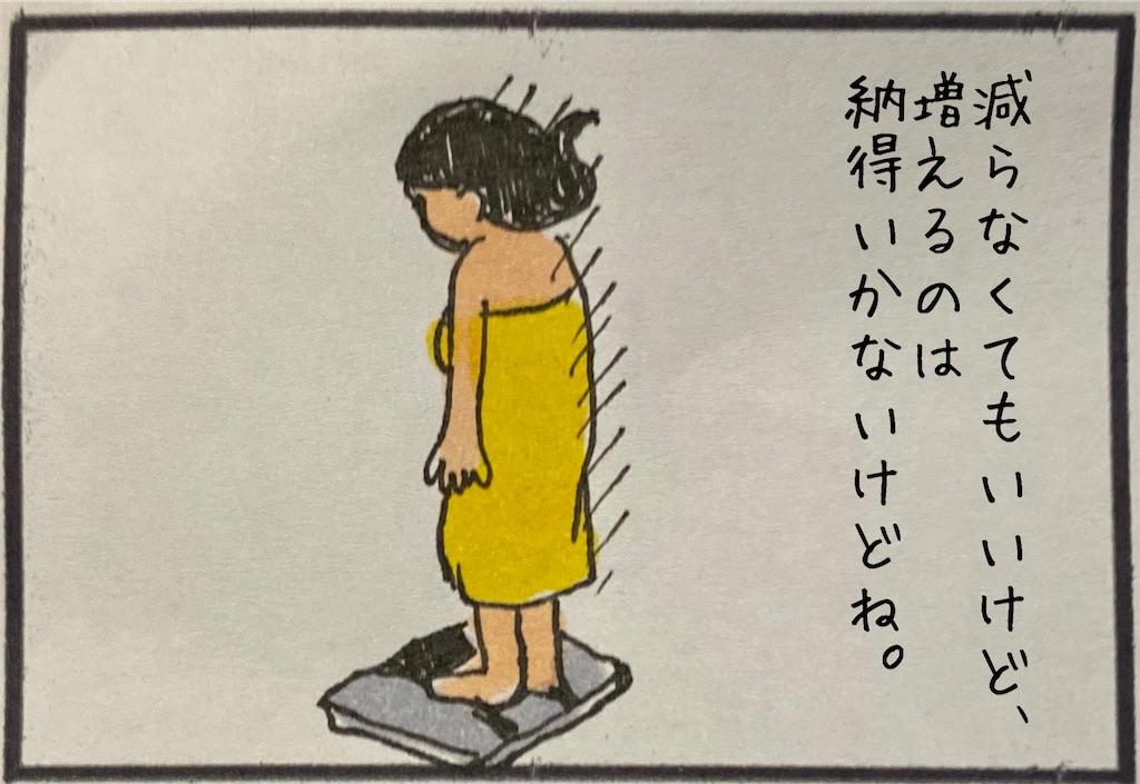 f:id:kitano-stop:20201009101018j:image