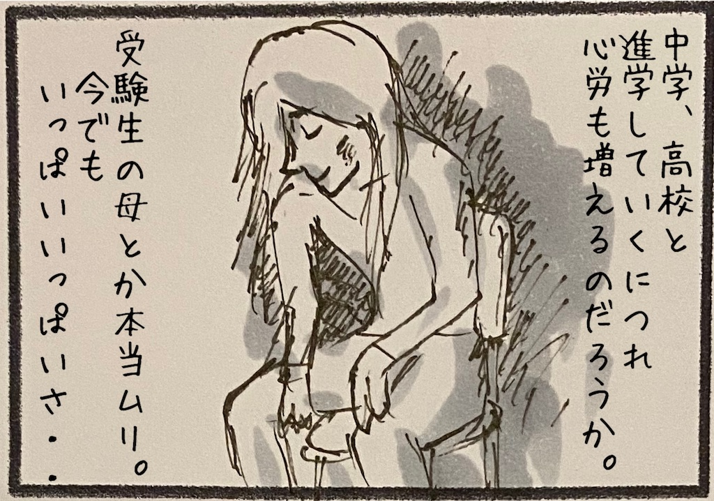 f:id:kitano-stop:20201009171303j:image