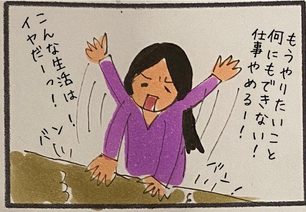 f:id:kitano-stop:20201009174443j:image