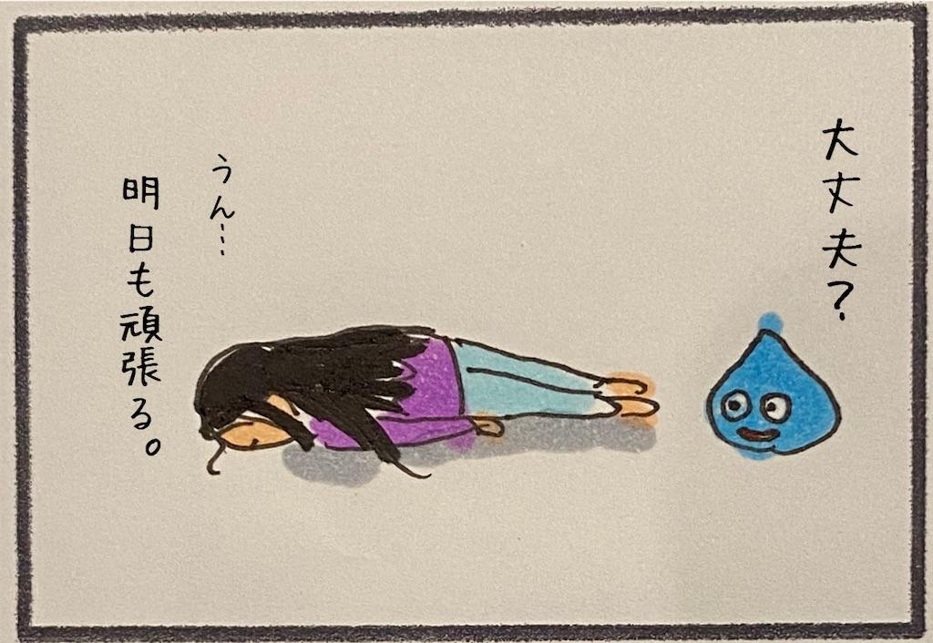 f:id:kitano-stop:20201009231945j:image