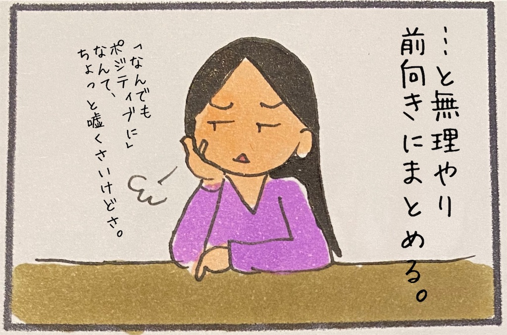 f:id:kitano-stop:20201013003222j:image