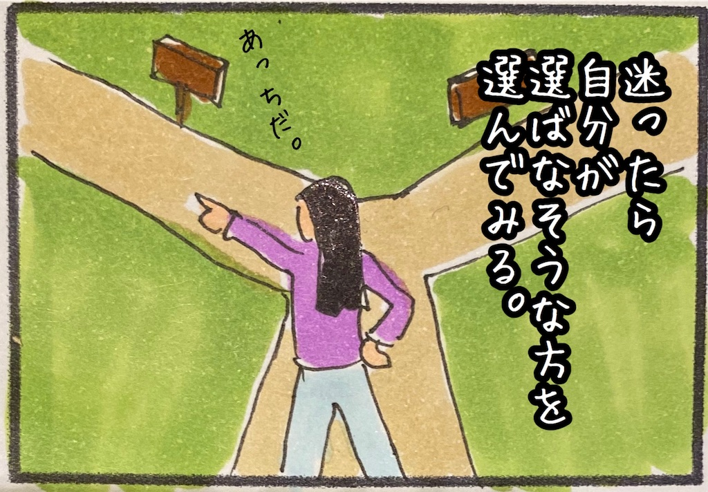 f:id:kitano-stop:20201013100420j:image