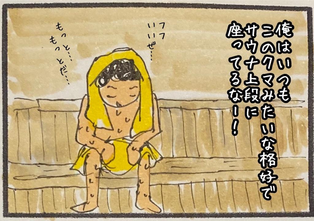 f:id:kitano-stop:20201018231923j:image