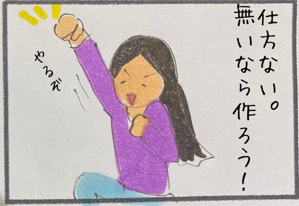 f:id:kitano-stop:20201018233923j:image