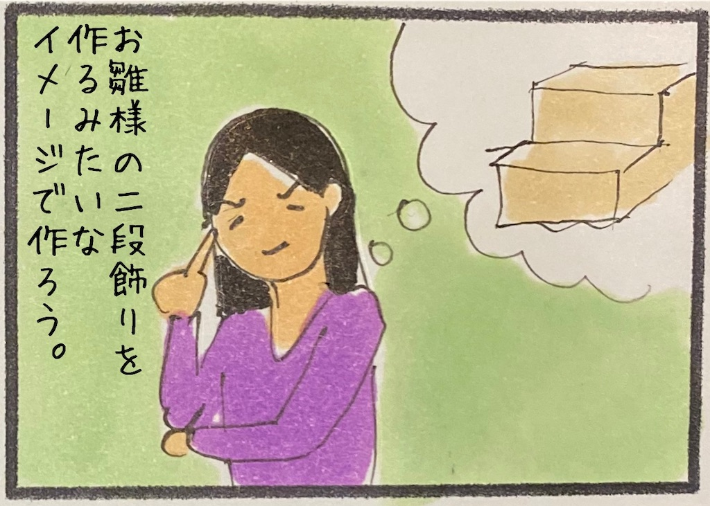 f:id:kitano-stop:20201018234923j:image
