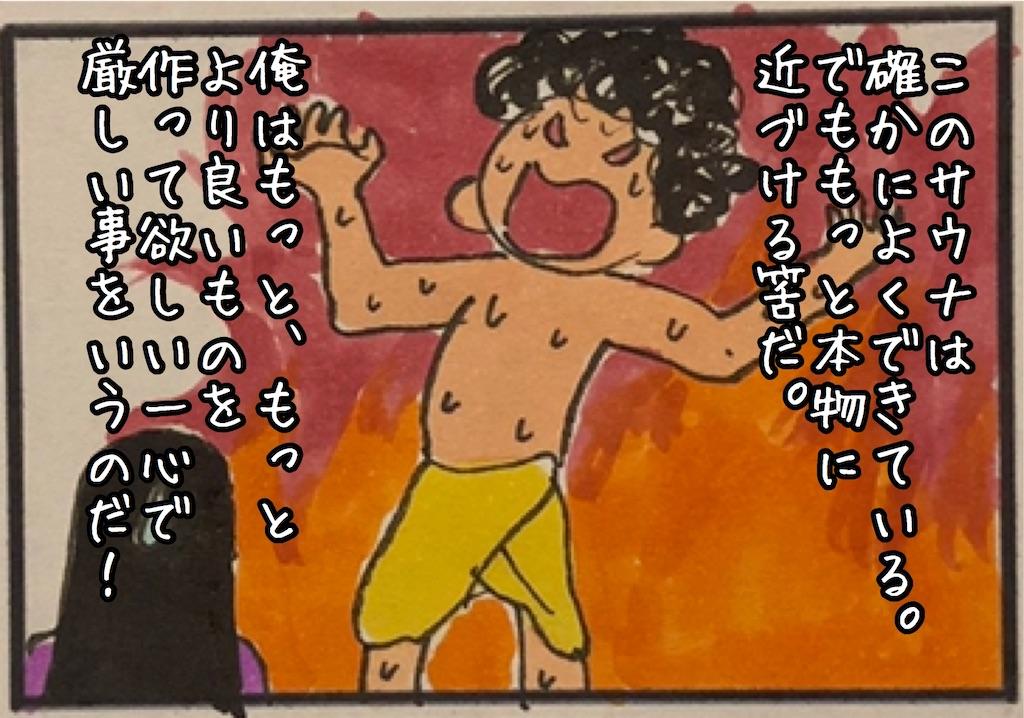 f:id:kitano-stop:20201019001916j:image