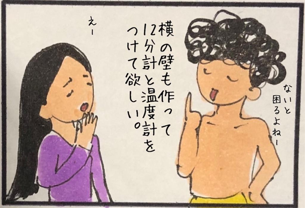 f:id:kitano-stop:20201019002221j:image