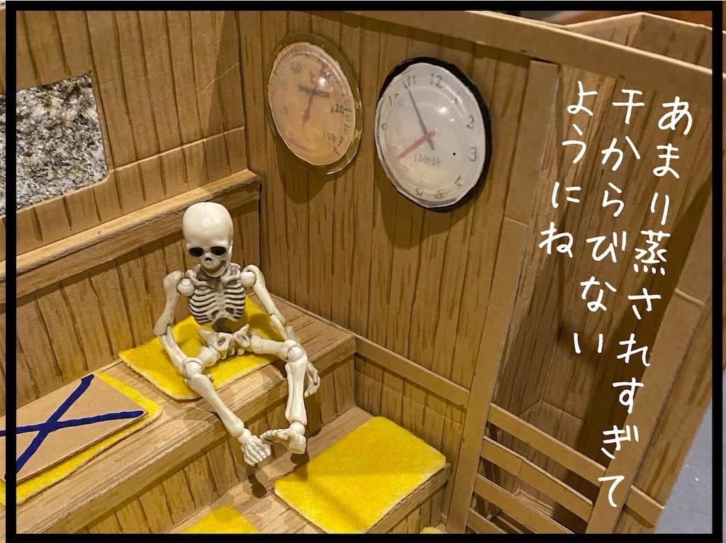 f:id:kitano-stop:20201019005144j:image