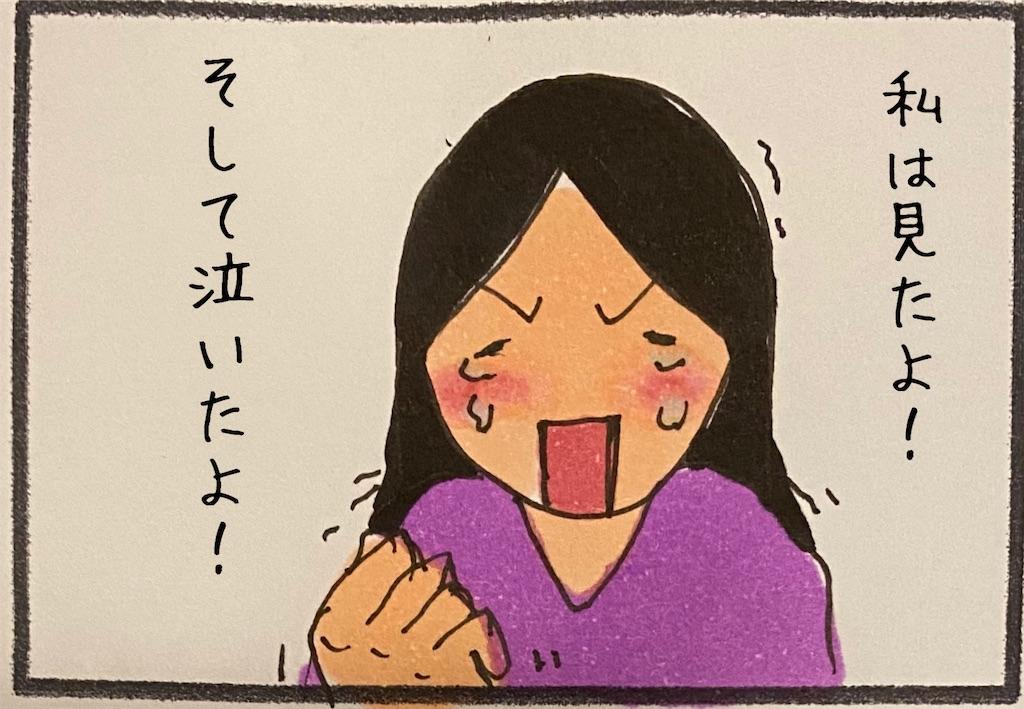 f:id:kitano-stop:20201021165142j:image