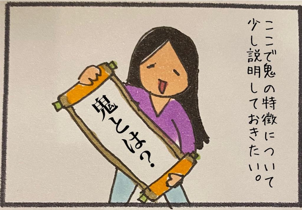 f:id:kitano-stop:20201021213747j:image