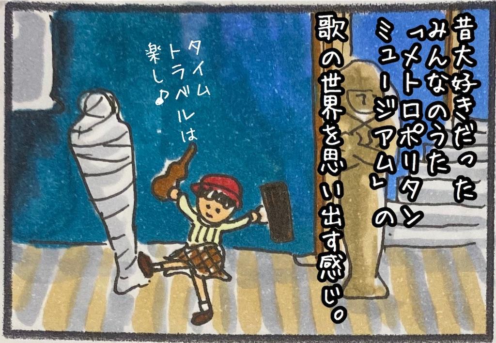 f:id:kitano-stop:20201028225054j:image