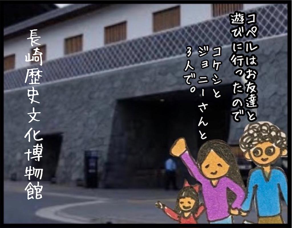 f:id:kitano-stop:20201029011450j:image