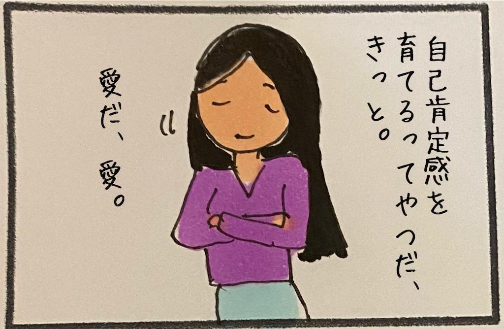 f:id:kitano-stop:20201106182444j:image