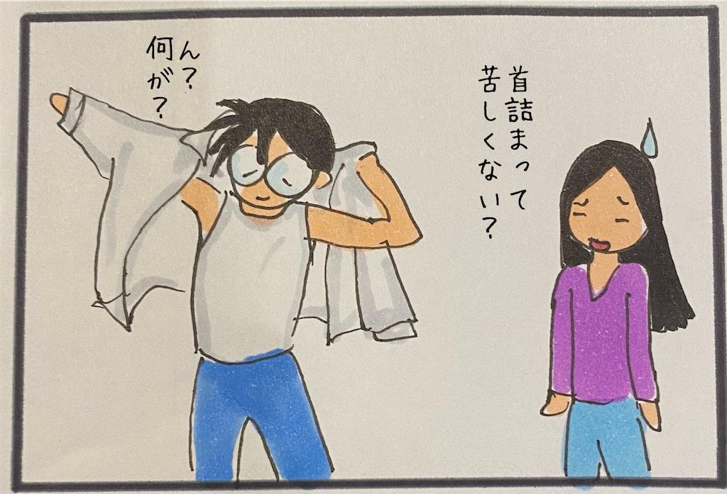 f:id:kitano-stop:20201110232100j:image