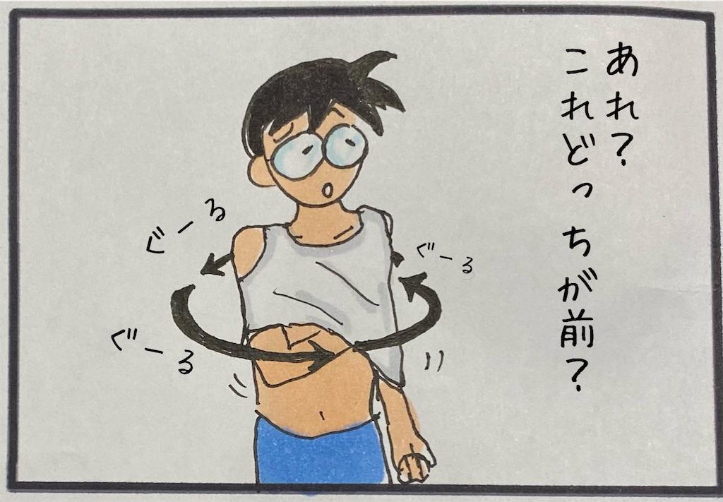 f:id:kitano-stop:20201110232352j:image
