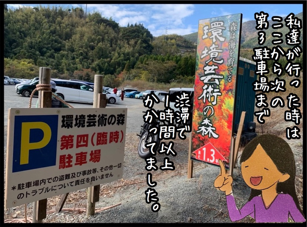 f:id:kitano-stop:20201116112132j:image