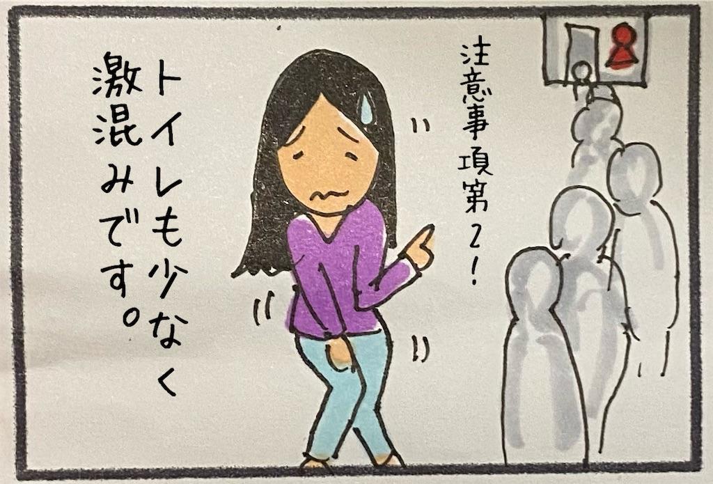 f:id:kitano-stop:20201116114032j:image