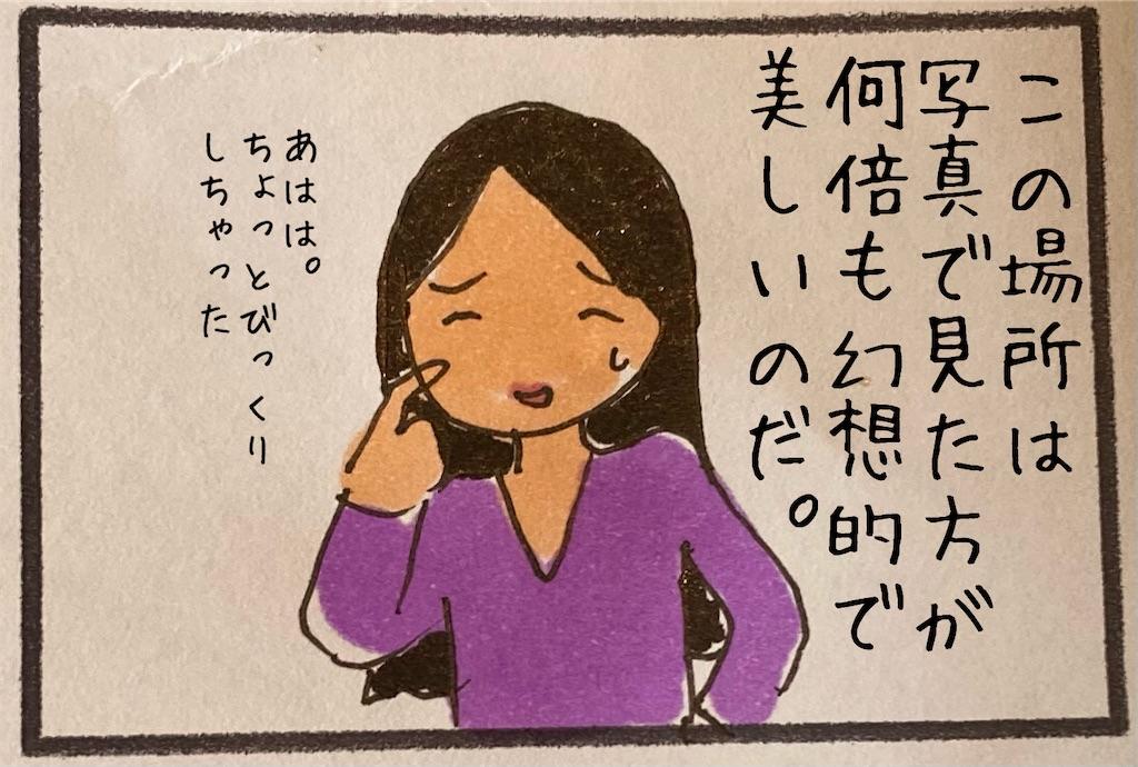 f:id:kitano-stop:20201117112851j:image