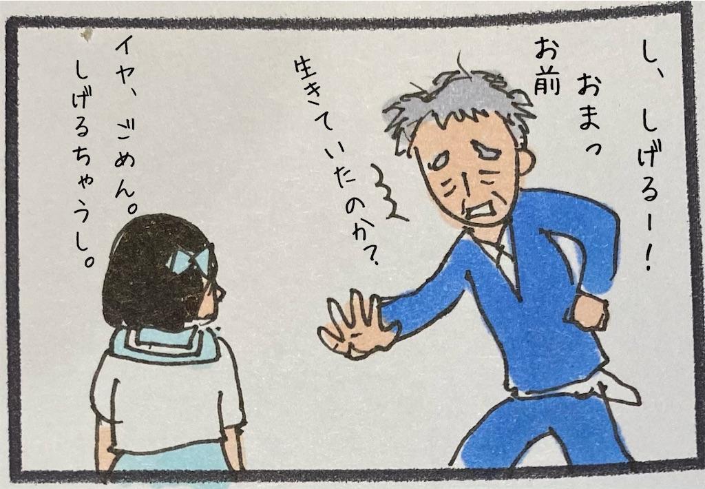 f:id:kitano-stop:20201124002538j:image