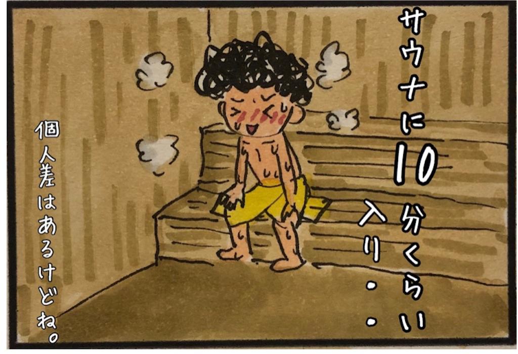 f:id:kitano-stop:20201126112754j:image