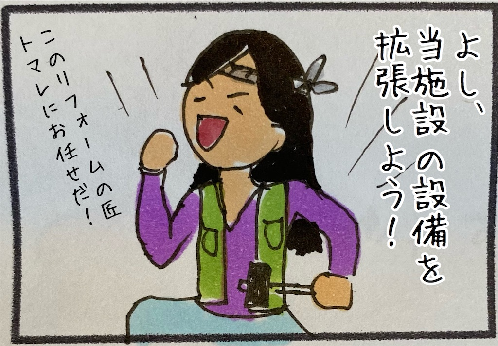 f:id:kitano-stop:20201126112942j:image