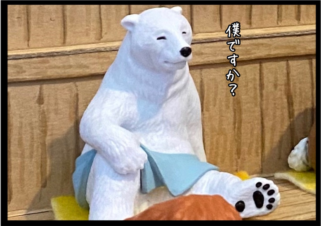 f:id:kitano-stop:20201126113446j:image