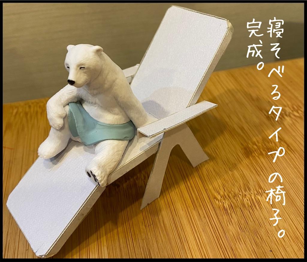 f:id:kitano-stop:20201126170713j:image