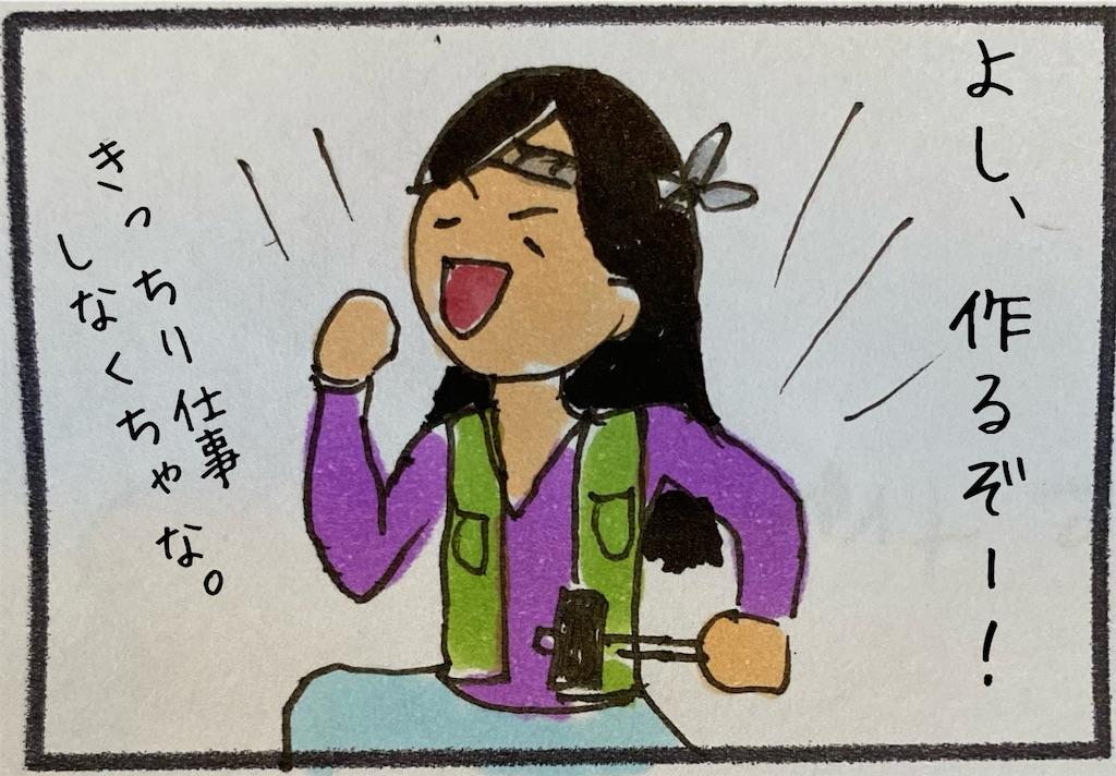 f:id:kitano-stop:20201129121952j:image