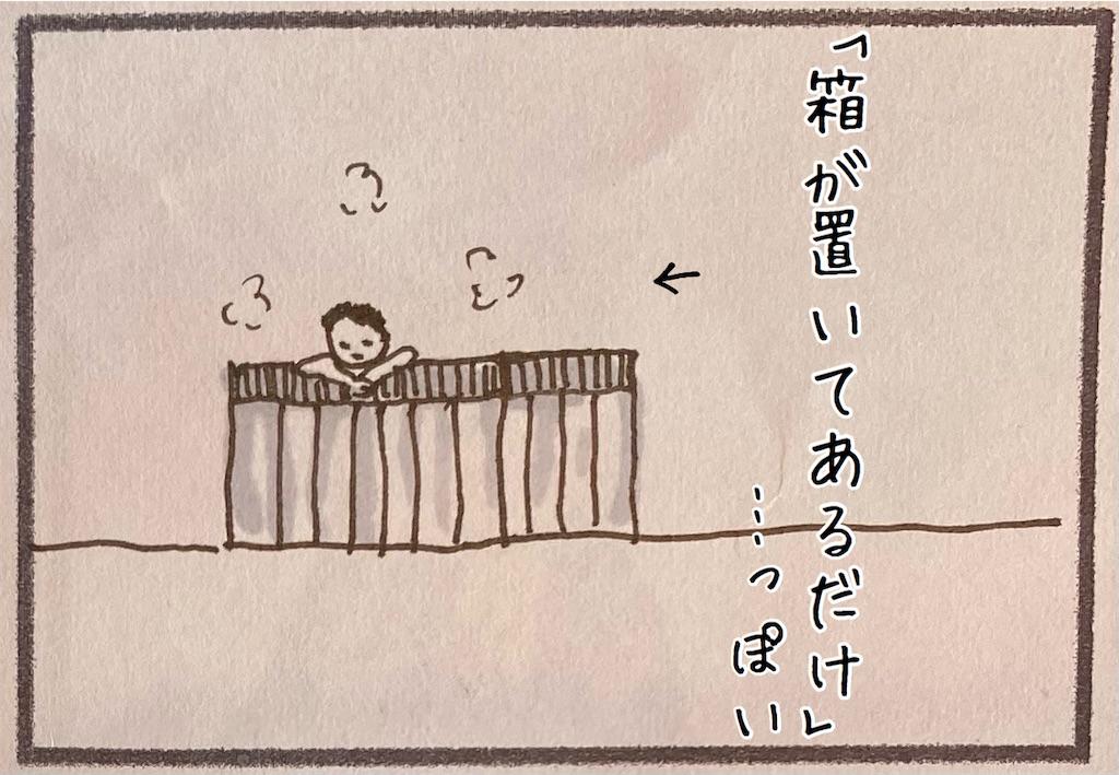 f:id:kitano-stop:20201129125141j:image