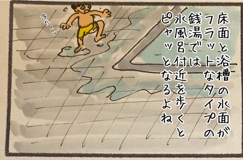f:id:kitano-stop:20201129132642j:image