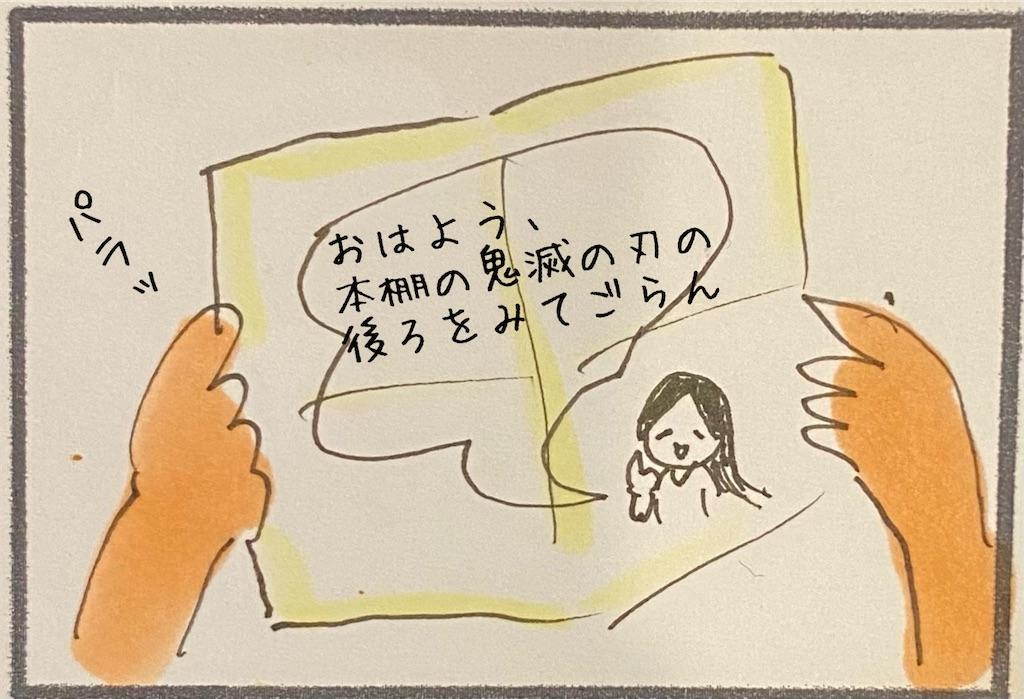 f:id:kitano-stop:20201202181611j:image