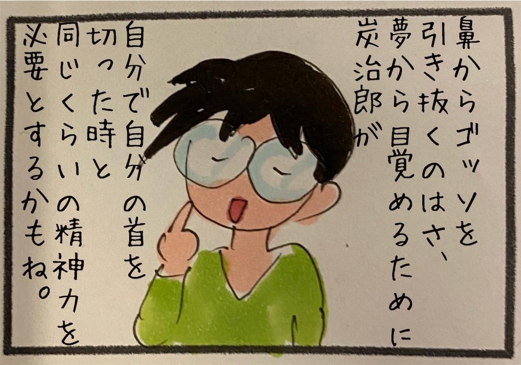 f:id:kitano-stop:20201204144755j:image