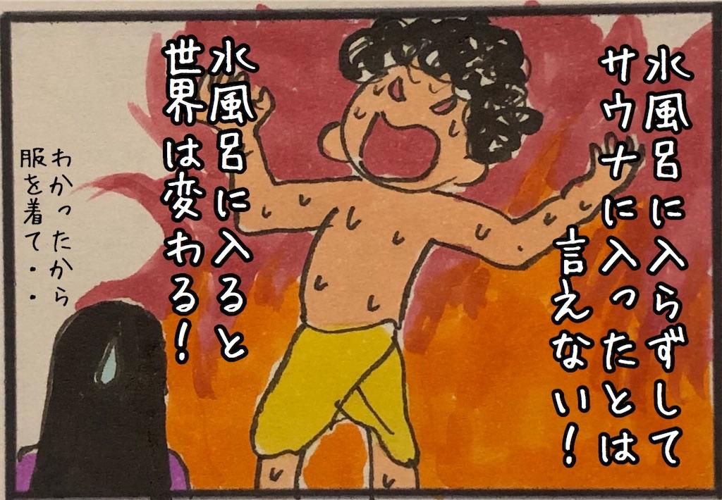 f:id:kitano-stop:20201207225646j:image