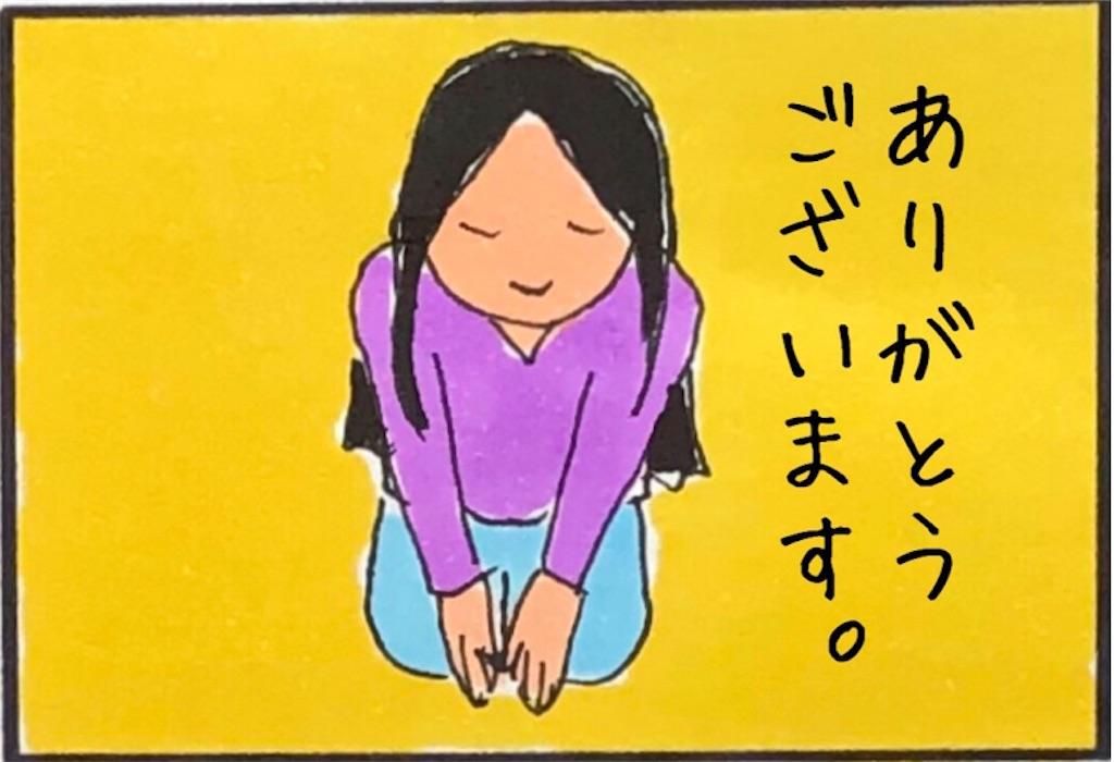 f:id:kitano-stop:20201208110442j:image