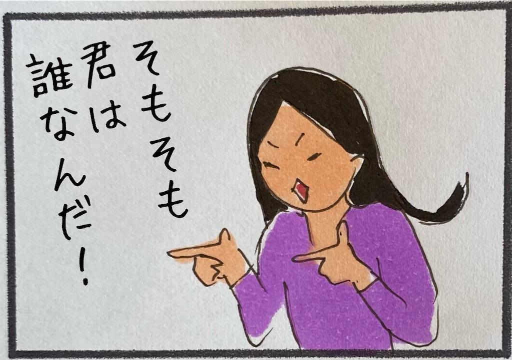 f:id:kitano-stop:20201208112641j:image