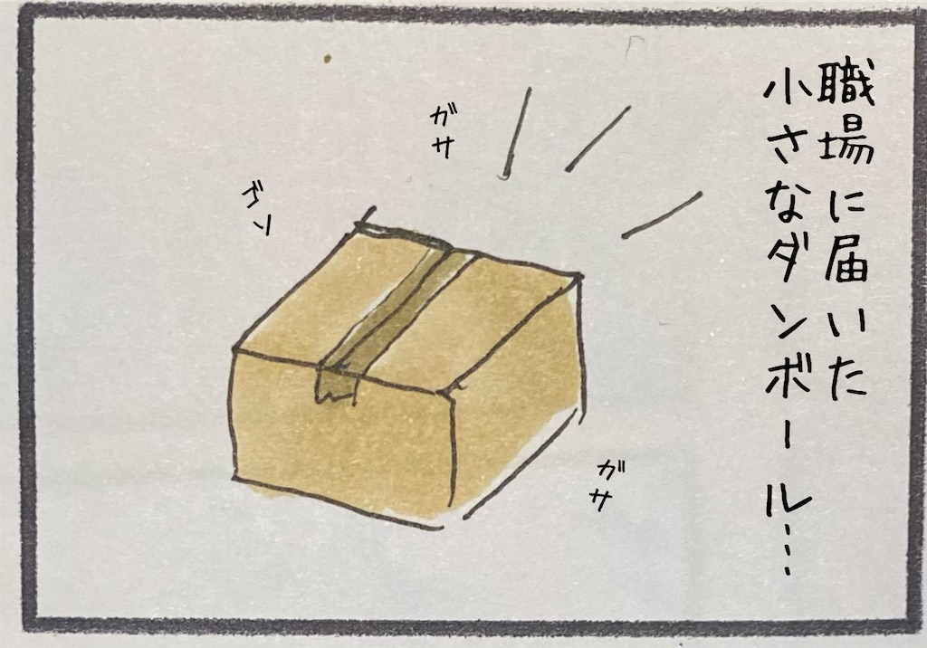 f:id:kitano-stop:20201209221035j:image