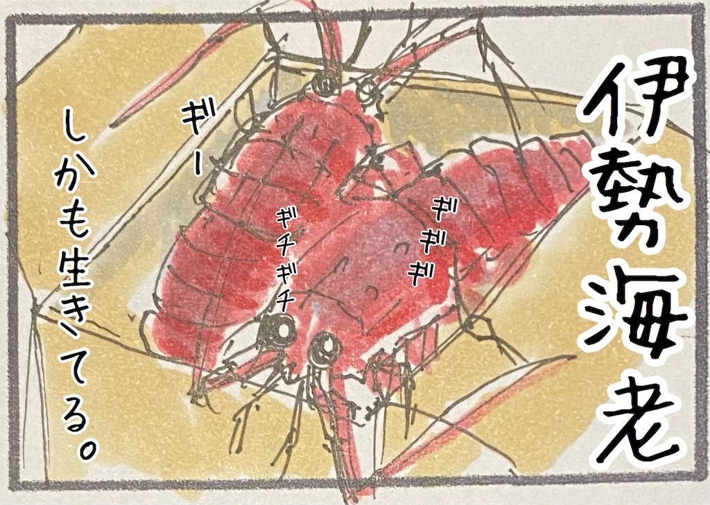 f:id:kitano-stop:20201209223212j:image