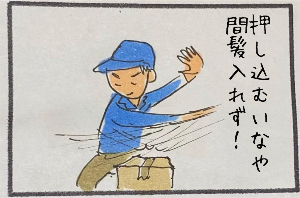 f:id:kitano-stop:20201211002339j:image