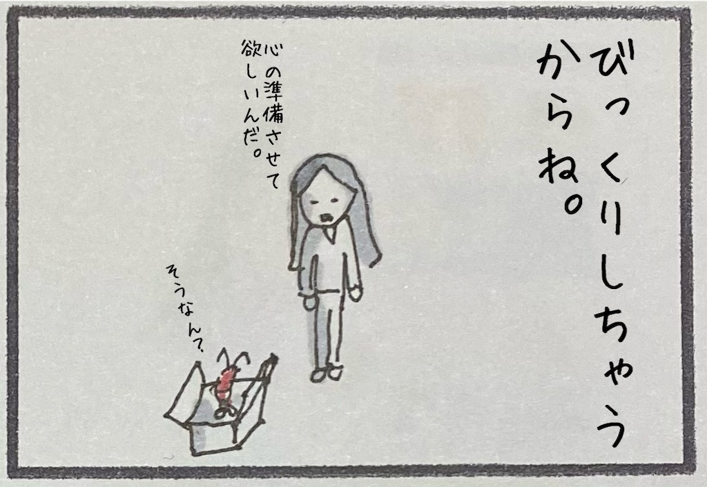 f:id:kitano-stop:20201211131050j:image